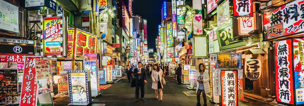 Japán, a világ legfurcsább országa