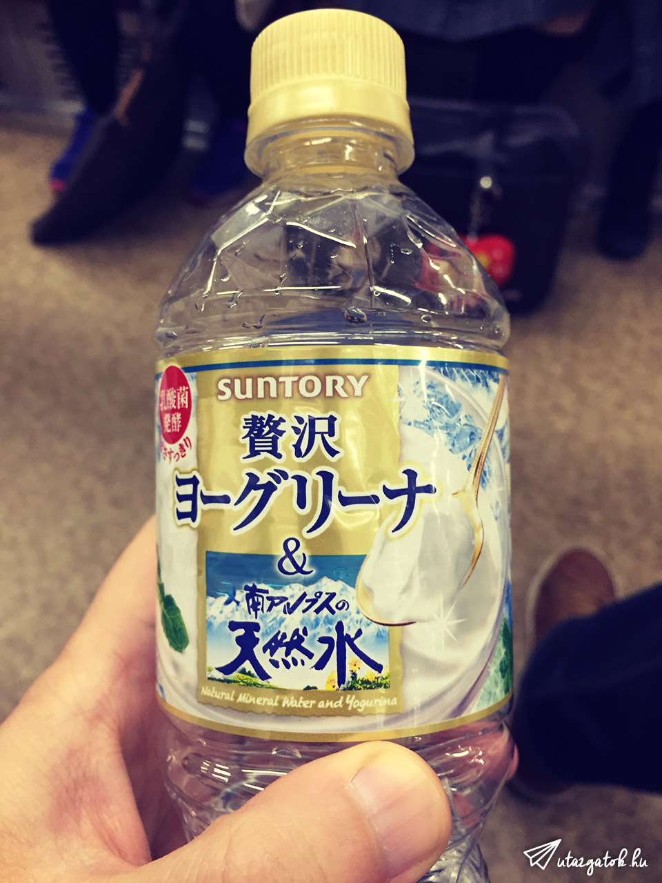 Japán élelmiszer árak